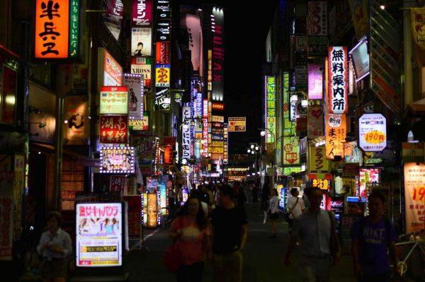 Putovanje-Japan-Jesen-u-Japanu (7)