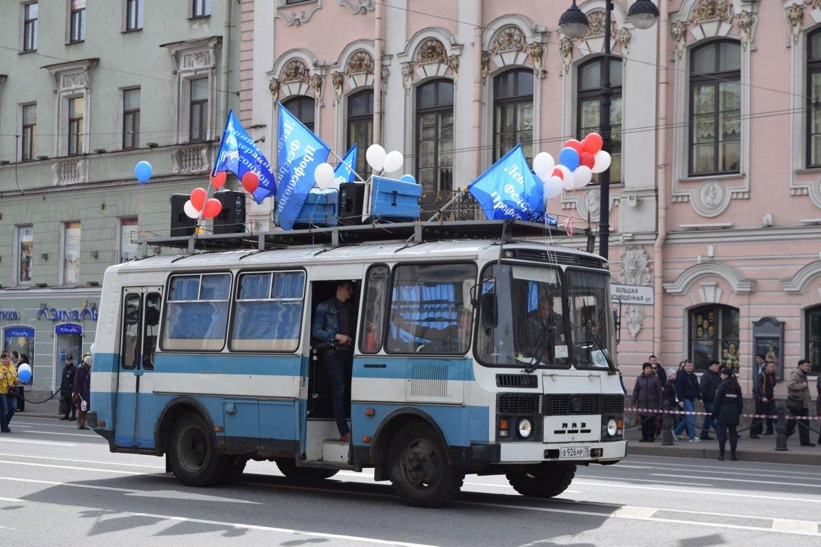 Putovanje Rusija - Novogodisnji praznici u Moskvi i St. Peterburgu (12)