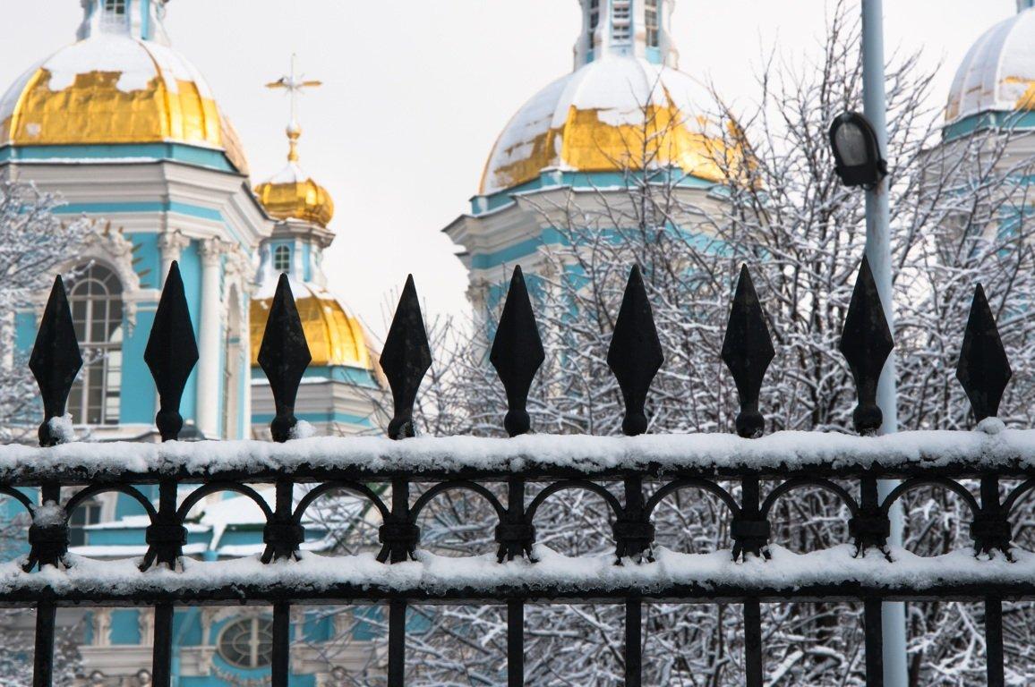 Putovanje Rusija - Novogodisnji praznici u Moskvi i St. Peterburgu (3)