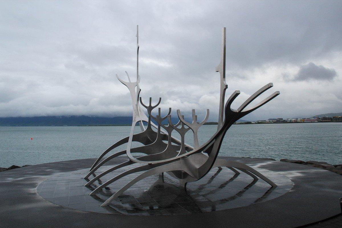 Reykjavík-Island - Istražite Arktičku obalu-Perzepolis-18